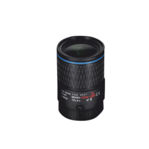 BEYLERBEYİ 8 MP 3.8-16 mm CS VARİFOKAL LENS KL 3816A 8MP